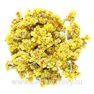 Бессмертник песчаный (цветки) (50г)