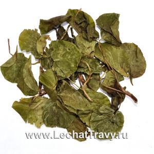 Грушанка круглолистная (листья) (50г)