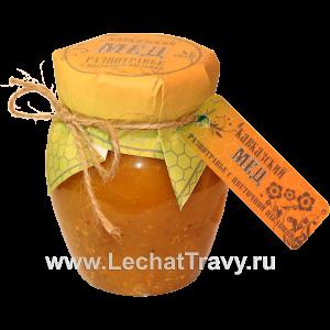 Мёд Разнотравье с цветочной пыльцой (485г)