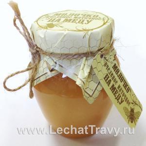Молочко пчелиное маточное на меду (485г)