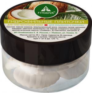 Гидрофильные плиточки для чувствительной кожи 25 г
