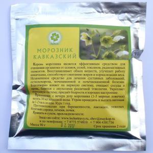 Морозник кавказский с мерной ложечкой (90г)