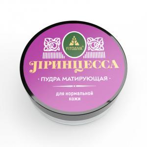 """""""Принцесса"""" пудра для нормальной кожи 10 г"""