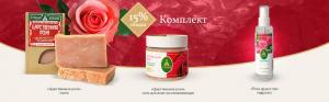 """РОЗА"" косметический комплект"