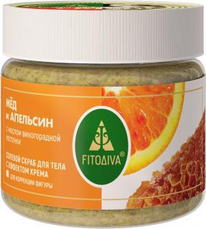 МЁД И АПЕЛЬСИН с маслом виноградной косточки солевой скраб 400 г