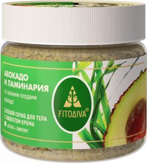 АВОКАДО И ЛАМИНАРИЯ со свежими плодами авокадо солевый скраб 400 г
