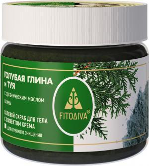 ГОЛУБАЯ ГЛИНА И ТУЯ с органическим маслом оливы солевой скраб 400 г