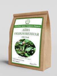 Айва обыкновенная (листья) 50 г