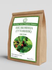 Шелковица (тутовник), (листья) 50 г