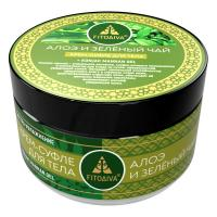 """""""Алоэ и зелёный чай"""" крем-суфле для тела 160 г"""