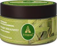 БЕЛЬДИ ЭВКАЛИПТ с маслом оливы мягкое мыло 200 г