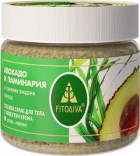 АВОКАДО И ЛАМИНАРИЯ со свежими плодами авокадо солевой скраб 400 г