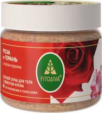 РОЗА И ГЕРАНЬ с маслом персика солевой скраб 400 г